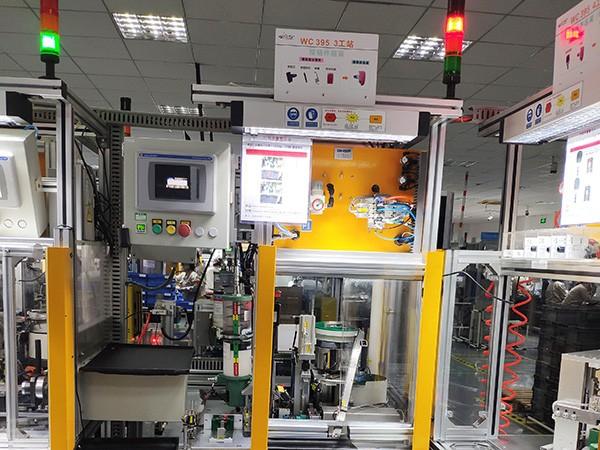 档位器自动生产线技术