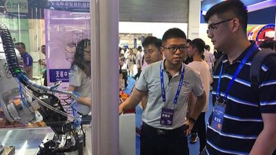 中卓智能参加芜湖第三届机器人科博会